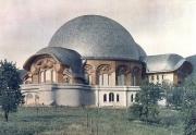 I. Goetheanum